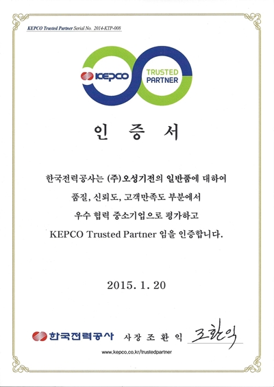 KEPCO TRUSTED PARTNER